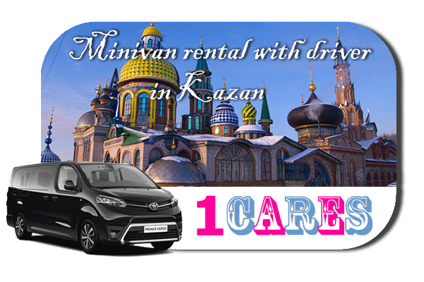 Hire a minivan with in Kazan