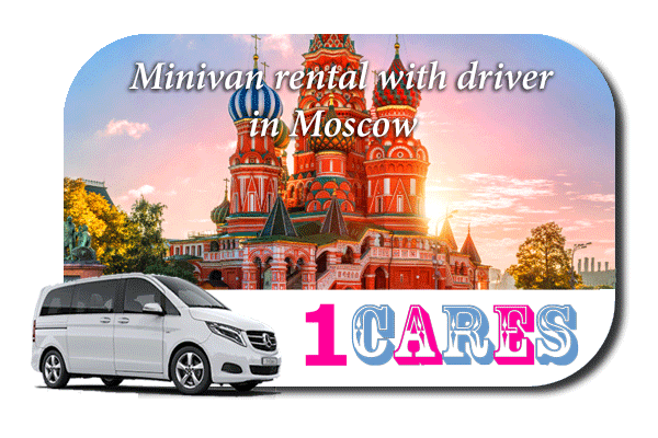 Rent a minivan with driver in Moscow