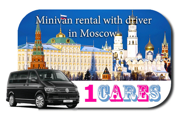 Hire a minivan with driver in Moscow