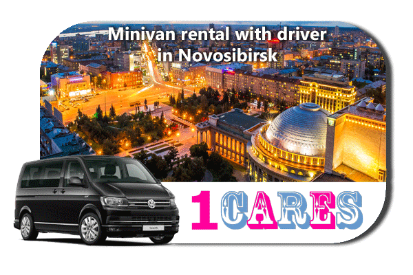 Rent a minivan with driver in Novosibirsk
