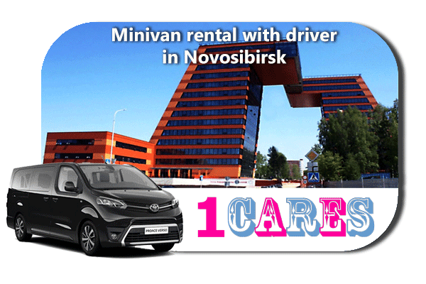 Hire a minivan with driver in Novosibirsk