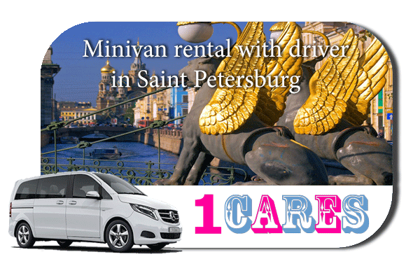 Rent a minivan with driver in Saint Petersburg