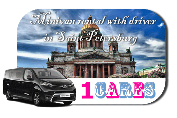 Hire a minivan with driver in Saint Petersburg