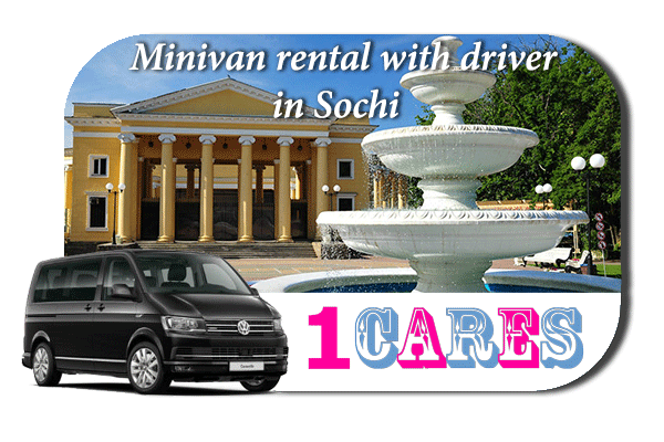 Rent a minivan with driver in Sochi