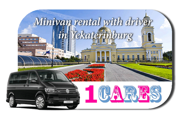Rent a minivan with driver in Yekaterinburg