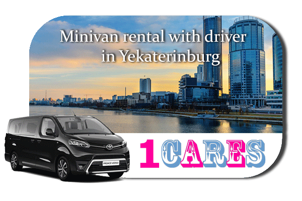 Hire a minivan with driver in Yekaterinburg