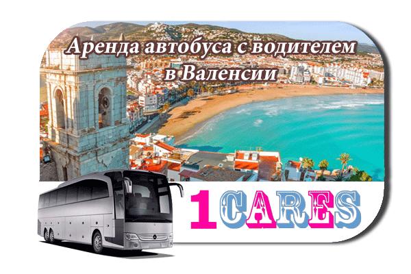 Аренда автобуса с водителем в Валенсии