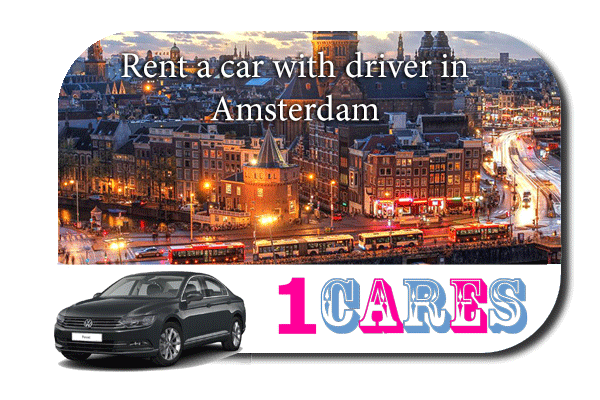 Rent a car with driver in Amsterdam