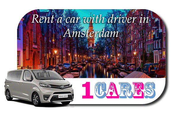Hire a car with driver in Amsterdam