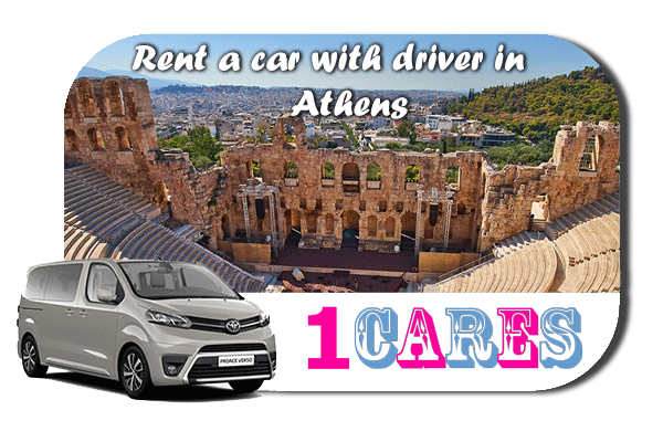 Hire a car with driver in Athens