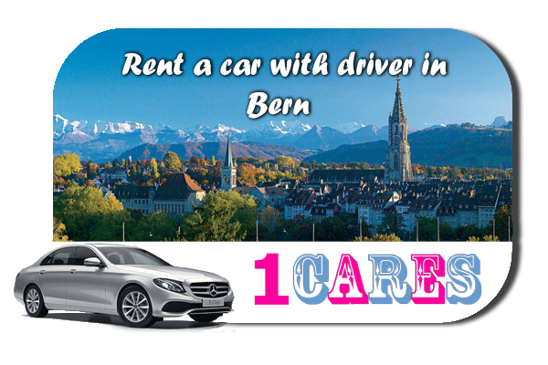Rent a car with driver in Bern