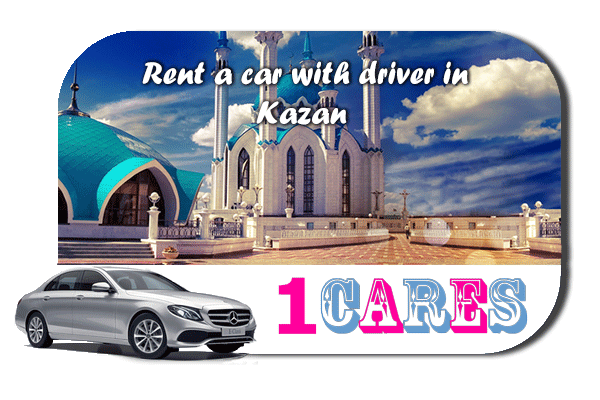 Rent a car with driver in Kazan