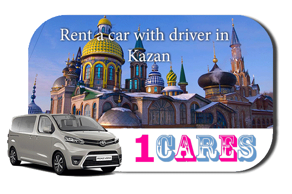 Hire a car with driver in Kazan
