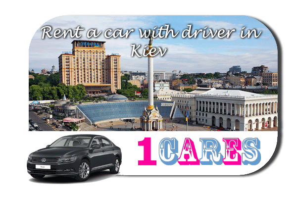 Rent a car with driver in Kiev
