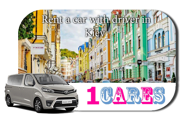 Hire a car with driver in Kiev