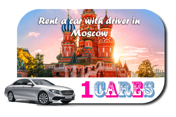 Hire a car with driver in Moscow