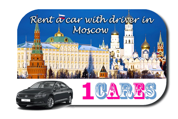 Rent a car with driver in Moscow