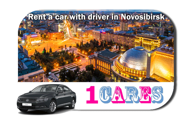 Rent a car with driver in Novosibirsk