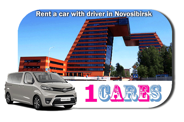 Hire a car with driver in Novosibirsk