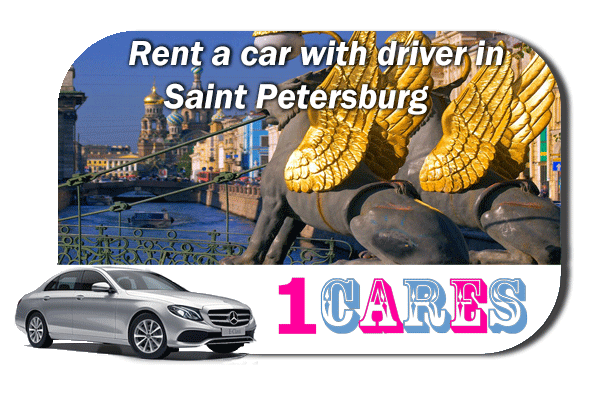 Rent a car with driver in Saint Petersburg
