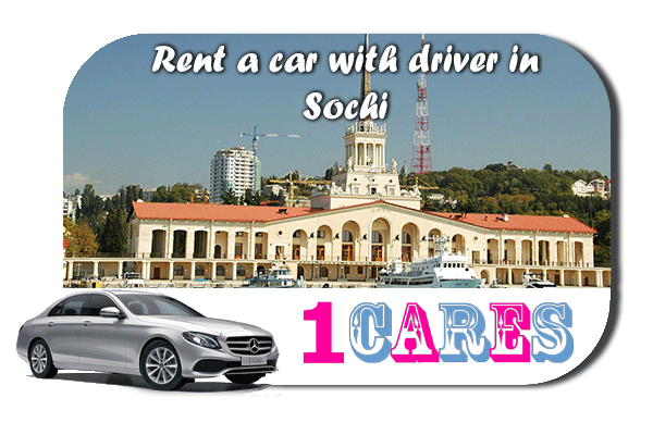 Rent a car with driver in Sochi