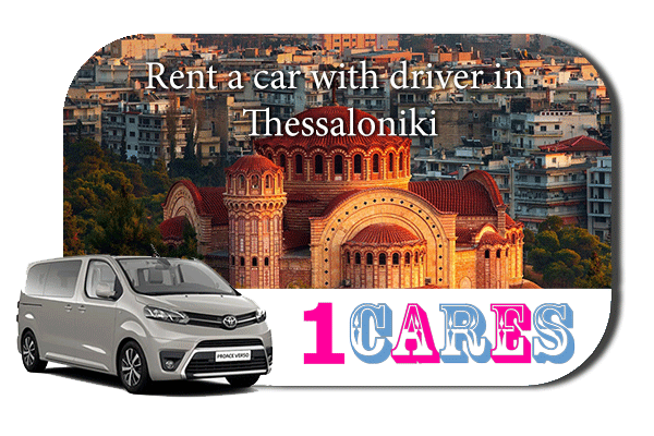 Hire a car with driver in Thessaloniki