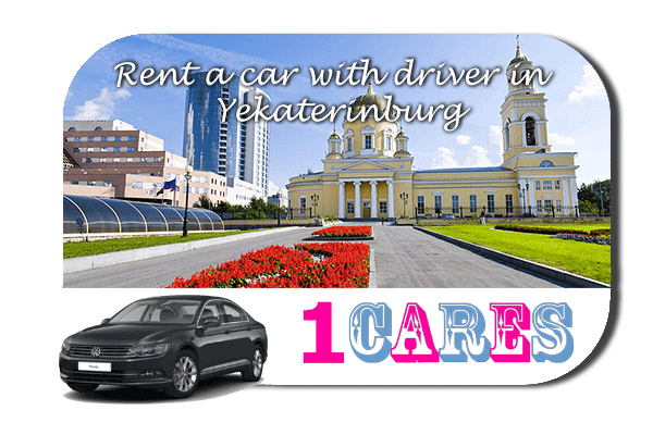 Rent a car with driver in Yekaterinburg