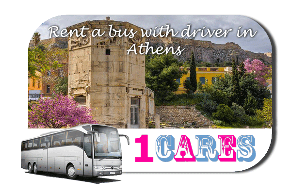 Rent a cоаch with driver in Athens