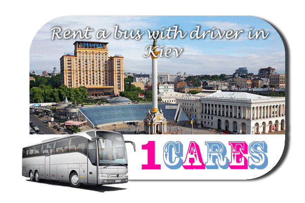 Rent a cоаch with driver in Kiev