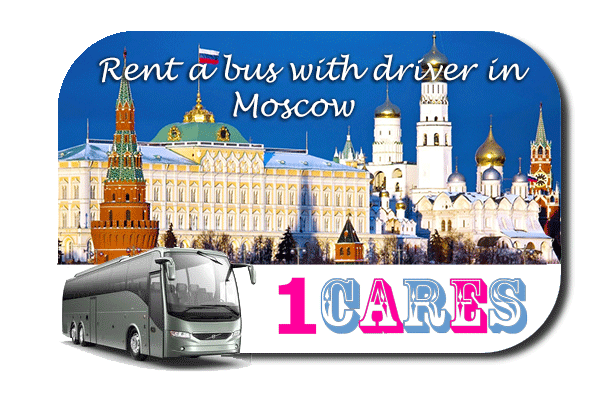 Hire a coach with driver in Moscow