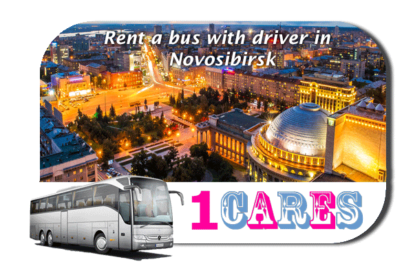 Rent a cоаch with driver in Novosibirsk