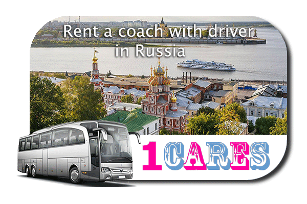 Rent a coach with driver in Russia