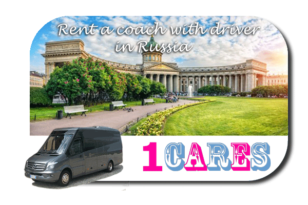 Hire a coach with driver in Russia