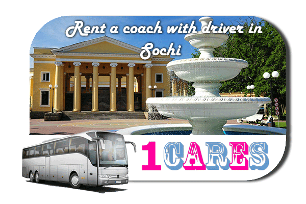 Rent a cоаch with driver in Sochi