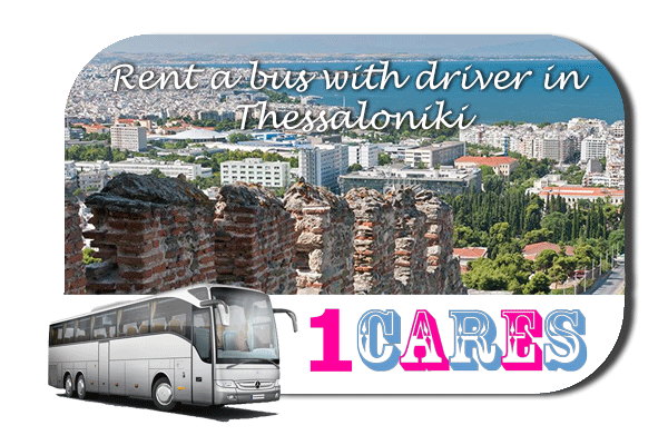 Rent a cоаch with driver in Thessaloniki