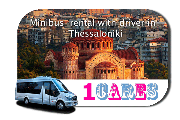 Hire a coach with driver in Thessaloniki