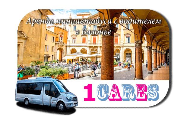 Аренда автобуса с водителем в Болонье