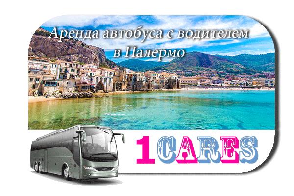 Аренда автобуса в Палермо