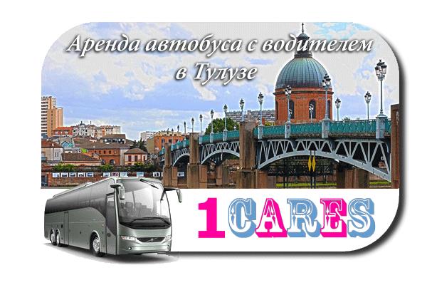 Аренда автобуса в Тулузе