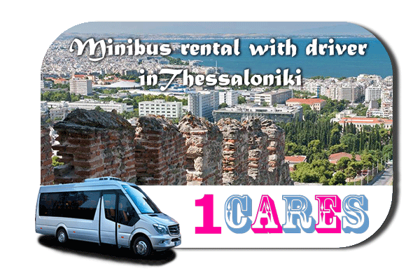 Rent a van with driver in Thessaloniki